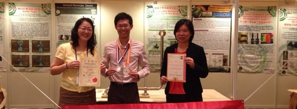 "Congratulations!  Silver Medal Award and Grand Jury Prize winners in""2014 MACAU International Innovation & Invention Expo"""