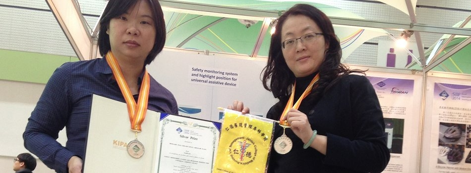 "Congratulations! Silver Medal Award winners  ""The 10th Seoul International Invention Fair 2014"""