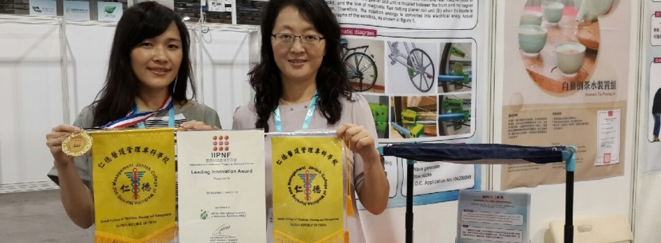 "Congratulations !  Silver Medal Award & Grand Jury Prize Honorees in  ""2015 MACAU International Innovation & Invention Expo"""